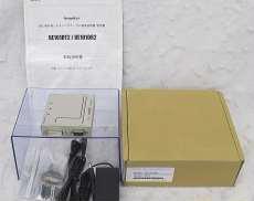 DVI/HDMI・TP延長送受信器|KOWA
