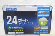(未使用)スイッチングハブ I・O DATA