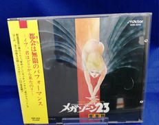 CD|VICTOR