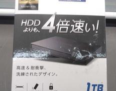 内蔵型SSD1TB以上|ELECOM