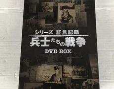 DVD BOX|NHKエンタープライズ