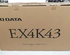 液晶モニター「未開封」|I·O DATA