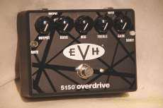 MXR/EVH 5150 OVERDRIVE MXR