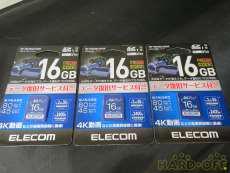 SDHCカード|ELECOM
