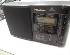 3バンドラジオ|PANASONIC