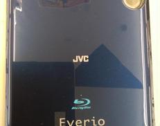 BDライター/CU-BD5|JVC/VICTOR