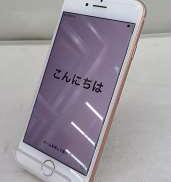 au iPhone8|AU