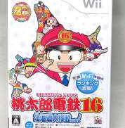 Wiiソフト HUDSON