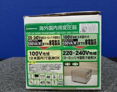 変圧器|KASHIMURA