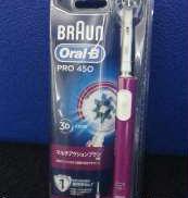 電動式洗顔ブラシ|BRAUN