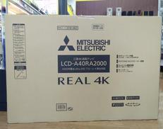 ★ 未開封品 ★ BDレコーダー内蔵4K液晶TV|MITSUBISHI