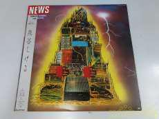 泉谷しげる「NEWS」|Polydor Records