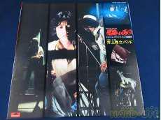 井上堯之バンド 悪魔のようなあいつ/寺内貫太郎一家|Polydor Records