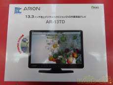 液晶テレビ ARION