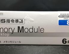 デスクトップ用DDR4メモリ 8GB|ELECOM