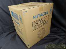 業務用掃除機 未使用 未開封|HITACHI