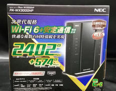 無線ルーター|NEC