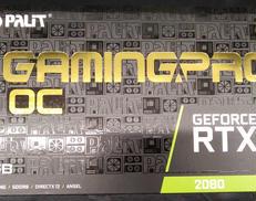 DDR6 8GB!今のグラボで大丈夫か!? PALIT