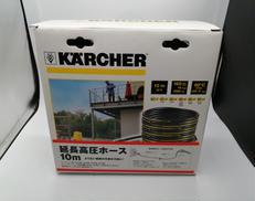 高圧ホース|KARCHER