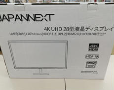液晶モニター JAPANNEXT