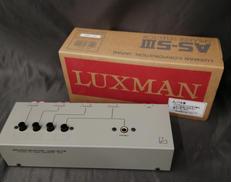 【SPセレクタのロングセラーモデル!】 LUXMAN