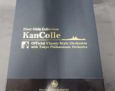 【クラシックスタイルオーケストラ 】 KADOKAWA