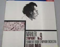 【マーラーが死去したため、この曲が完成された最後の交響曲】|DENON