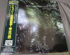 【ドビュッシー:前奏曲集第1巻(全12曲)】|日本コロムビア