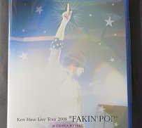 【2008年6月16日・大阪城ホール公演】|DEFSTAR RECORDS