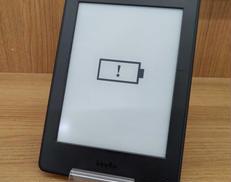 Kindle Paperwhite (第3世代)|AMAZON