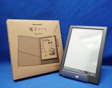 WG-PN1/電子ノート|SHARP