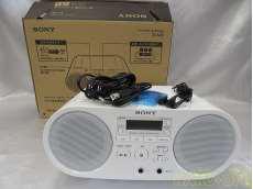 CDラジオ|SONY