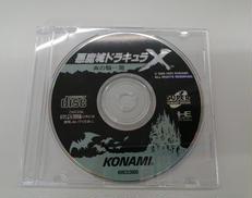 ジャンク PCエンジンソフト KONAMI