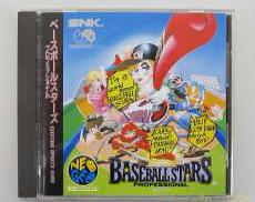 ベースボールスターズ プロフェッショナル|SNK