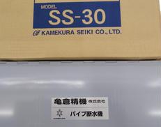 パイプ断水機|KAMEKURA