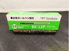 水性ボールペン(黒色) TOMBO