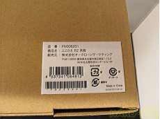 ここひえ R2|ショップジャパン