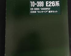 Nゲージ10-399 E26系 カシオペア|KATO