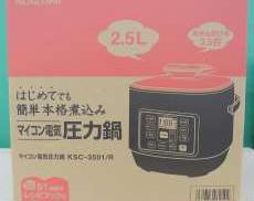 調理器具関連|KOIZUMI