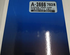 A-3666 MICROACE
