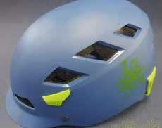 子供用ヘルメット|MAMMUT