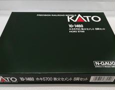 ホキ5700 秩父セメント8両セット|KATO