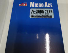 A-3665 MICROACE