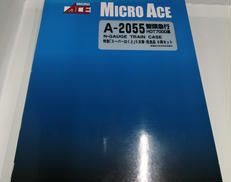 A-2055 MICROACE