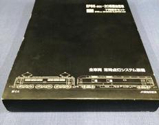 7両基本セット TOKYO MARUI