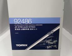 東海道山陽新幹線基本セット|TOMIX