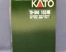 新快速低運転台6両セット|KATO
