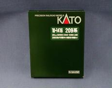 4両増結セット|KATO