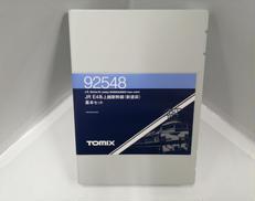 上越新幹線(新塗装)基本セット|TOMIX