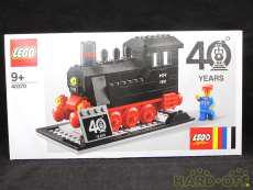 LEGO 40370|LEGO